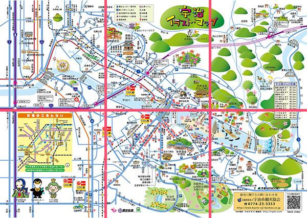 宇治市観光イラストMAP